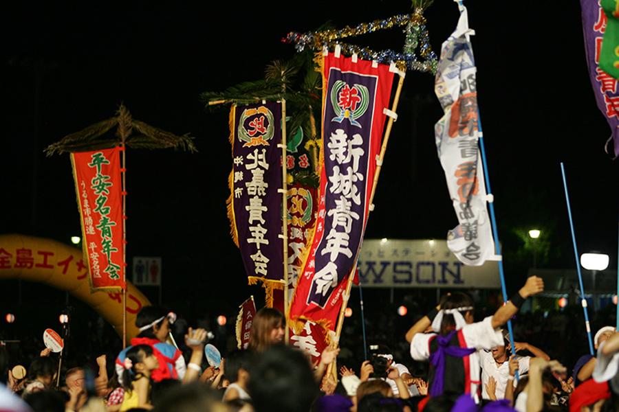 沖縄 (3)
