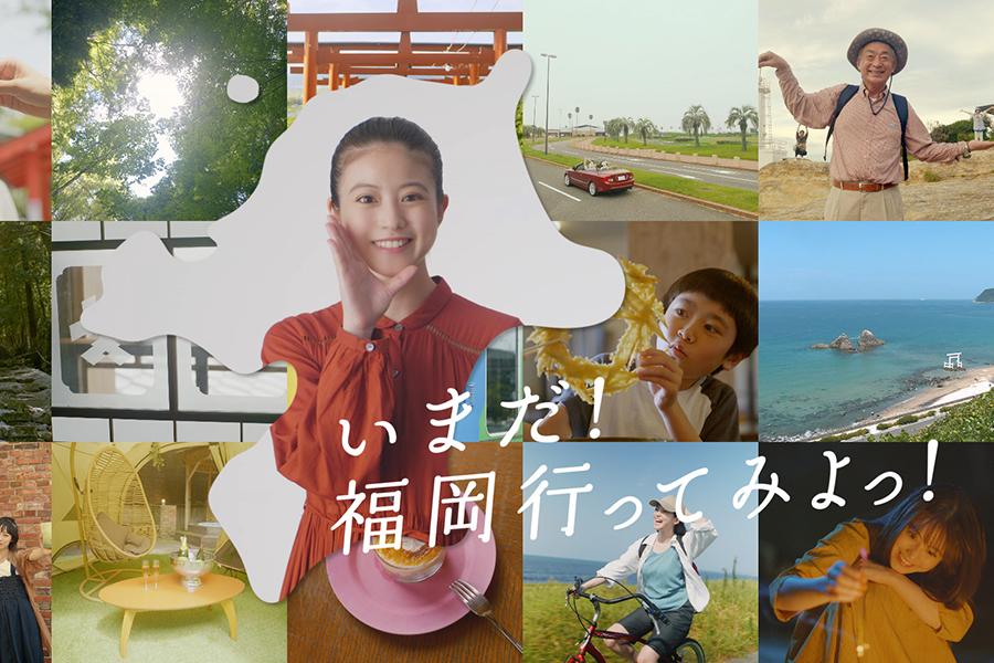 WEB_maruchi